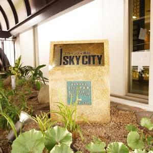 スカイシティ南砂のマンションの入口・エントランス