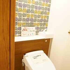 スカイシティ南砂(8階,)のトイレ