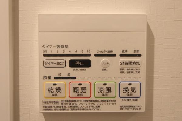 初穂マンションひがし京橋4699万円