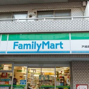 太平洋戸越マンションの周辺の食品スーパー、コンビニなどのお買い物