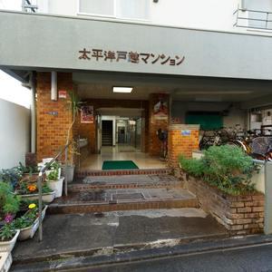 太平洋戸越マンションのマンションの入口・エントランス