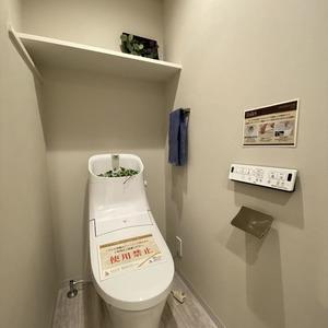 ヴェルデ森下(4階,)のトイレ