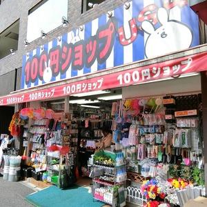 ライオンズマンション新富町第2の周辺の食品スーパー、コンビニなどのお買い物