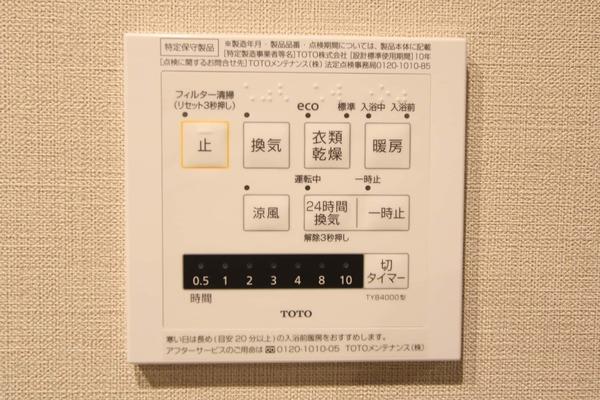 西早稲田シティタワー1億1500万円