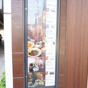 藤和高輪台コープの最寄りの駅周辺・街の様子