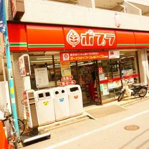 ジェイパーク目黒東山の周辺の食品スーパー、コンビニなどのお買い物