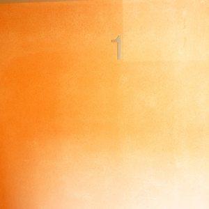 ジェイパーク目黒東山(1階,)のフロア廊下(エレベーター降りてからお部屋まで)
