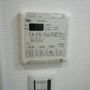 VIP日本橋浜町(8階,)の浴室・お風呂