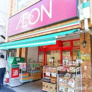 青葉台フラワーマンションの周辺の食品スーパー、コンビニなどのお買い物