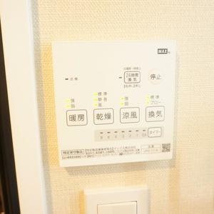 青葉台フラワーマンション(12階,5080万円)の浴室・お風呂