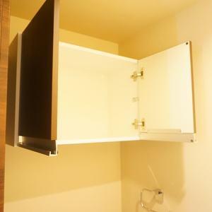 青葉台フラワーマンション(12階,5080万円)のトイレ