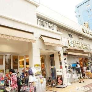 パシフィック白金台の周辺の食品スーパー、コンビニなどのお買い物