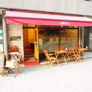 YKB御苑のカフェ