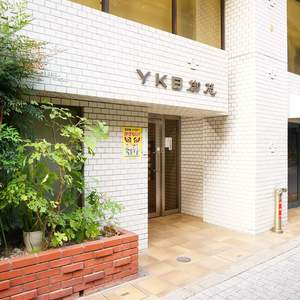 YKB御苑のマンションの入口・エントランス