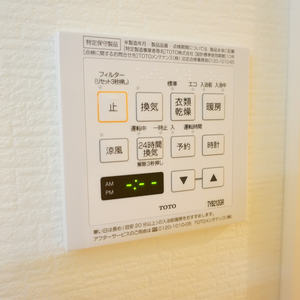 YKB御苑(3階,5290万円)の浴室・お風呂