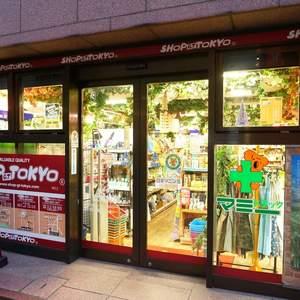 YKB御苑の周辺の食品スーパー、コンビニなどのお買い物