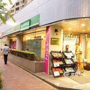 デリード日本橋箱崎の周辺の食品スーパー、コンビニなどのお買い物