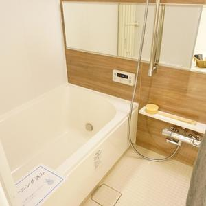 藤和高輪台コープ(4階,)の浴室・お風呂