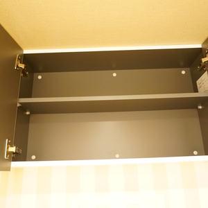 藤和高輪台コープ(4階,)のトイレ