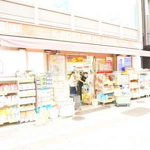 クレール五反田の周辺の食品スーパー、コンビニなどのお買い物