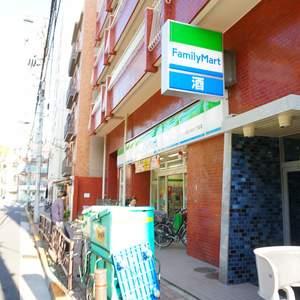 ファミネス小石川の周辺の食品スーパー、コンビニなどのお買い物