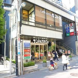 ファミネス小石川の最寄りの駅周辺・街の様子