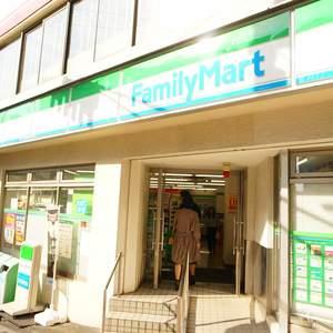 マンション目黒苑の周辺の食品スーパー、コンビニなどのお買い物
