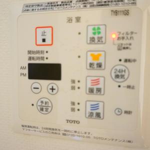 朝日中目黒マンション(12階,)の浴室・お風呂