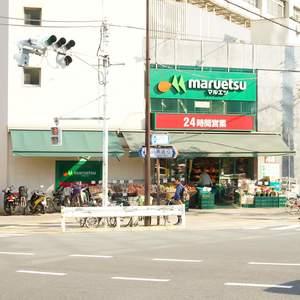 朝日中目黒マンションの周辺の食品スーパー、コンビニなどのお買い物