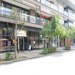 朝日中目黒マンションの最寄りの駅周辺・街の様子