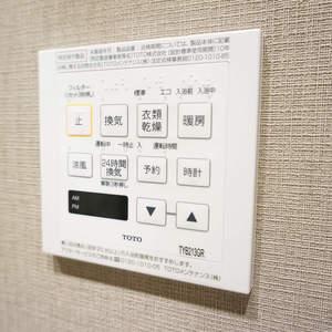 シャンボール第2都立大(5階,4380万円)の浴室・お風呂