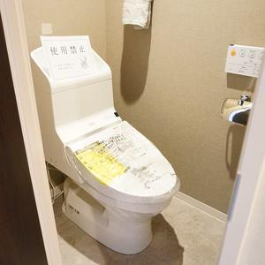 シャンボール第2都立大(5階,)のトイレ