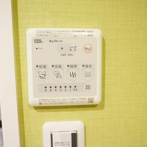柿の木坂サニーハイツ(4階,)の浴室・お風呂