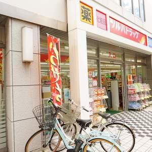 柿の木坂サニーハイツの最寄りの駅周辺・街の様子