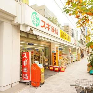 スパシエ日本橋エセンザの周辺の食品スーパー、コンビニなどのお買い物