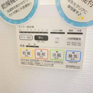 スパシエ日本橋エセンザ(6階,)の浴室・お風呂