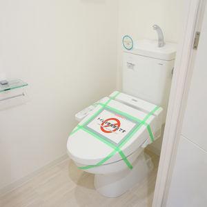 スパシエ日本橋エセンザ(6階,)のトイレ