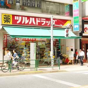 トキワパレスの周辺の食品スーパー、コンビニなどのお買い物