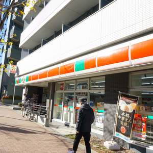 パークウェル落合の周辺の食品スーパー、コンビニなどのお買い物
