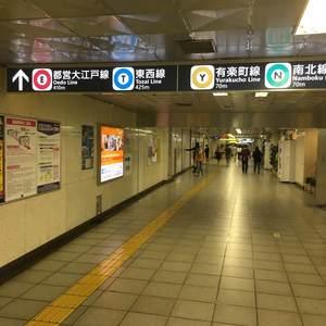 飯田橋第一パークファミリアの交通アクセス