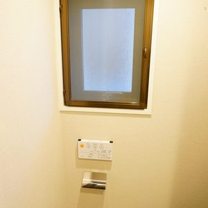 キャッスルマンション荒木町(4階,)のトイレ