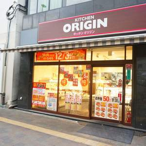 グリーンヒル新宿の周辺の食品スーパー、コンビニなどのお買い物