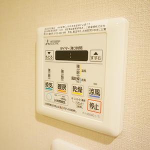 グリーンヒル新宿(4階,)の浴室・お風呂