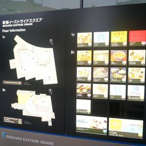 グリーンヒル新宿の最寄りの駅周辺・街の様子