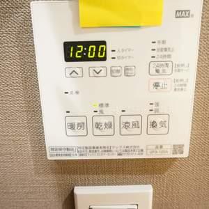 コスモ板橋本町シティフォルム(13階,)の浴室・お風呂