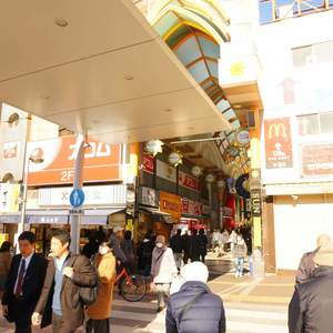 エル・アルカサル中野の最寄りの駅周辺・街の様子