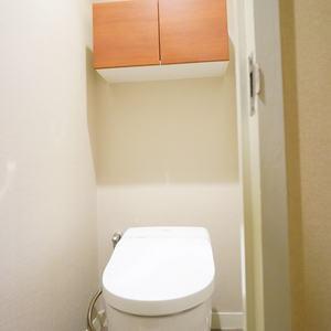 エル・アルカサル中野(2階,)のトイレ