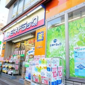 クレセントマンションの周辺の食品スーパー、コンビニなどのお買い物