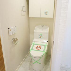 クレセントマンション(8階,7299万円)のトイレ