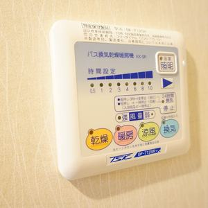 スカイコート神楽坂参番館(3階,4590万円)の浴室・お風呂